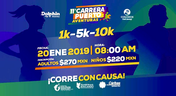 11ª CARRERA DOLPHIN DISCOVERY